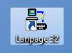 LanPage Logo